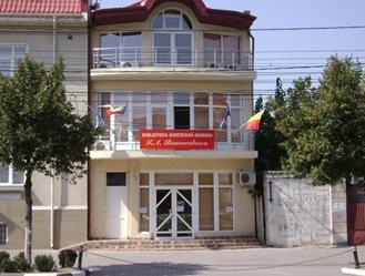 """Biblioteca Județeană din Giurgiu """"I.A.Bassarabescu"""""""